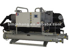 water cooled screw compressor chiller