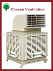 2012 New Style Air Cooler For Workshop Application