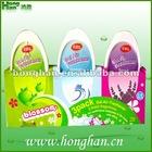 2012 new air freshener