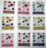 Nine different color jewelry iphone sticker