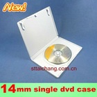 14MM White Plastic DVD CASE