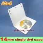 14MM White Plastic DVD CASE