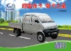 CLC1040 mini truck ChaoLei