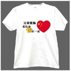 Inkjet Printing Heat Transfer Paper(light color)