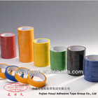 Washi/Rice Paper Tape For Building Decoration