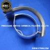 Metal Intalox Saddle Packing