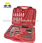 150pcs socket wrench set hand tools names