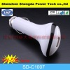 USB car charger white and black color output 5v 350mA