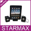 Speaker for ipad including dock