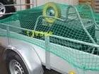PE cargo net