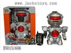 RC Robot toy programmed function