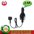 10 in 1 cable double usb car charger