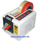 Automatic Tape Dispenser ED-100/CE