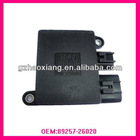 Auto computer cooling fan for 89257-26020/49300-3280