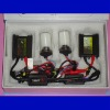 hid kit h7 6000k slim ballast AC 35w/55w 12v
