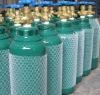 1.4LMedical oxygen cylinder
