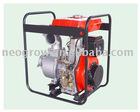 50CL water pump
