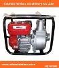 Factory supply wholesale High quality kerosene water pump(Gasoline) dispensing pump