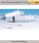 Medical Catheter Syringe