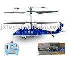 3ch RC mini r/c helicopter
