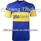 Coolmax Boca Juniors Home Football Shirt 2012/2013 With New Design