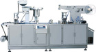 Plate Style Al-Plastic Blister Packaging Machine
