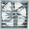 large-volume low-noise exhaust fan system