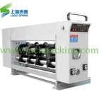 semi-auto water ink carton box printing machine