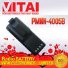 PMNN4005B NI-CD Handheld Two Way Radio Battery