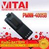 PMNN4005B NI-CD Handheld Two Way Radio Battery