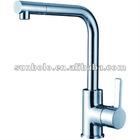 brass copper kitchen mixer faucet (ceramic valve - core zin alloy handle -chrom plated)