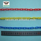 3mm decorated chain
