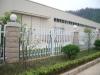 CONCH plastic profile fence