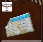 Q345D carbon steel round bar