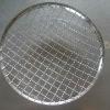 crimped mesh lamp guard
