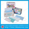 Surgical Face mask, disposable Nonwoven face mask