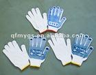 white cheap cotton gloves with pvc dots--7G/10G