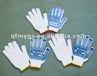 white cheap cotton gloves with pvc dots--7G/10G