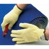 Aramid Cut Resistant Gloves