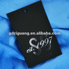 silvering paper board button bag
