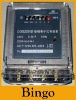 Single phase two wire electronic active watt hour meter