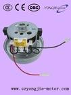 V1J-PL24240V 1600W Delonghi vacuum cleaner motor