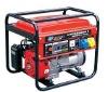 Small electric generator