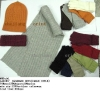 cable style scarf & hat set
