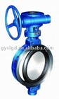 eccentric metal seal Butterfly Valve Meets DIN,ANS,ISO Standard
