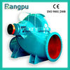 BPO Single Stage Double Suction Pond Pump