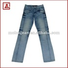 2012 fashion jeans for kids