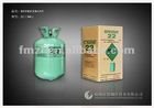 R22 Refrigerant gas for air conditioner Manufacturer in Hangzhou