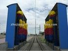 Tram & Train Wash