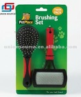 New styles pet brush set/Pet products